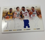 Panini America 2012-13 Preferred Basketball QC (101)