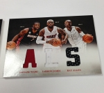 Panini America 2012-13 Preferred Basketball QC (109)