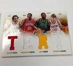 Panini America 2012-13 Preferred Basketball QC (24)