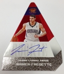 Panini America 2012-13 Preferred Basketball QC (51)