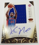 Panini America 2012-13 Preferred Basketball QC (65)