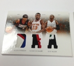 Panini America 2012-13 Preferred Basketball QC (79)