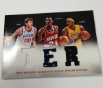 Panini America 2012-13 Preferred Basketball QC (8)