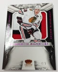Panini America 2012-13 Rookie Anthology Hockey Silos Pre-Ink (5)