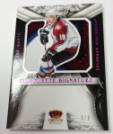 Panini America 2012-13 Rookie Anthology Hockey Silos Pre-Ink (8)