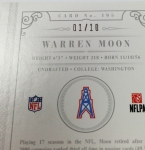 Panini America 2012 National Treasures Football QC Case (45)