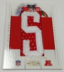 Panini America 2012 National Treasures Football Veteran Stars (23)