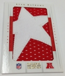 Panini America 2012 National Treasures Football Veteran Stars (27)