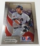 Panini America 2012 Prizm Baseball QC (28)
