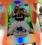 Panini America 2012 Pylon Prizm Previews (1)