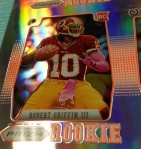Panini America 2012 Pylon Prizm Previews (22)