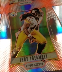 Panini America 2012 Pylon Prizm Previews (3)