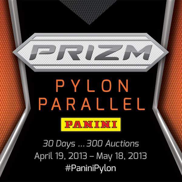 PrizmPylon_600x600