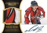 2012-13 Prime Hockey Peerless Patches Ovechkin