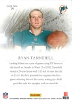 Gladiators Tannehill Back