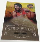 Panini America 2012-13 Brilliance Basketball Preview (14)