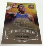 Panini America 2012-13 Brilliance Basketball Preview (16)
