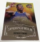 Panini America 2012-13 Brilliance Basketball Preview (16)
