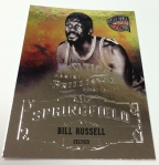 Panini America 2012-13 Brilliance Basketball Preview (22)