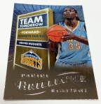 Panini America 2012-13 Brilliance Basketball Preview (35)