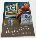 Panini America 2012-13 Brilliance Basketball Preview (37)