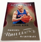 Panini America 2012-13 Brilliance Basketball Preview (42)