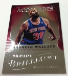Panini America 2012-13 Brilliance Basketball Preview (44)