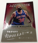Panini America 2012-13 Brilliance Basketball Preview (44)