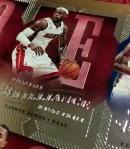 Panini America 2012-13 Brilliance Basketball Preview (55)