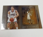Panini America 2012-13 Brilliance Basketball Preview (8)
