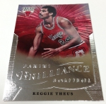 Panini America 2012-13 Brilliance Basketball QC (10)