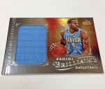 Panini America 2012-13 Brilliance Basketball QC (2)