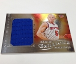 Panini America 2012-13 Brilliance Basketball QC (3)