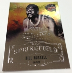 Panini America 2012-13 Brilliance Basketball QC (30)