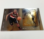 Panini America 2012-13 Brilliance Basketball QC (38)