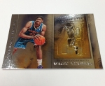 Panini America 2012-13 Brilliance Basketball QC (39)