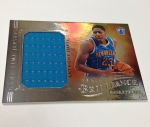 Panini America 2012-13 Brilliance Basketball QC (4)