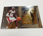 Panini America 2012-13 Brilliance Basketball QC (40)