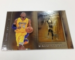 Panini America 2012-13 Brilliance Basketball QC (41)