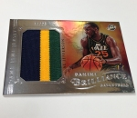 Panini America 2012-13 Brilliance Basketball QC (5)