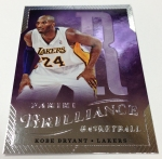 Panini America 2012-13 Brilliance Basketball QC (51)