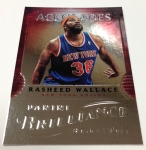 Panini America 2012-13 Brilliance Basketball QC (53)