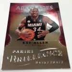 Panini America 2012-13 Brilliance Basketball QC (54)