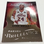Panini America 2012-13 Brilliance Basketball QC (55)