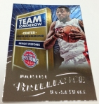 Panini America 2012-13 Brilliance Basketball QC (59)