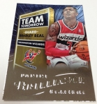 Panini America 2012-13 Brilliance Basketball QC (61)