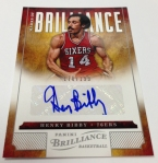 Panini America 2012-13 Brilliance Basketball QC (67)