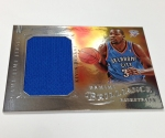 Panini America 2012-13 Brilliance Basketball QC (7)