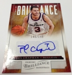 Panini America 2012-13 Brilliance Basketball QC (70)