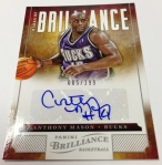 Panini America 2012-13 Brilliance Basketball QC (71)